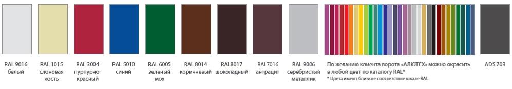 http://kelw.ru/images/upload/цвета%20секционных%20ворот.jpg