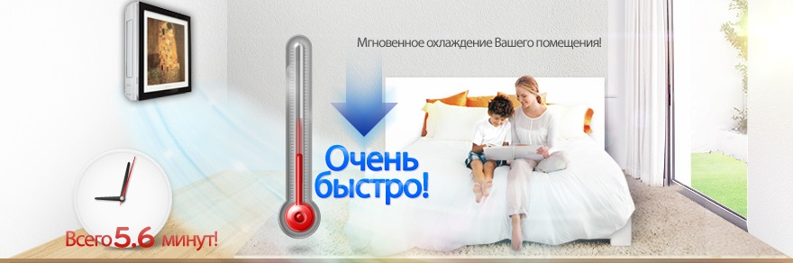 http://kelw.ru/images/upload/lg%20art%20cool%20gallery6.jpg