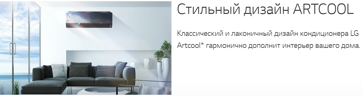 http://kelw.ru/images/upload/lg%20nastennyi%20%20inverter%20art%20mirror%20funkzii%201.jpg