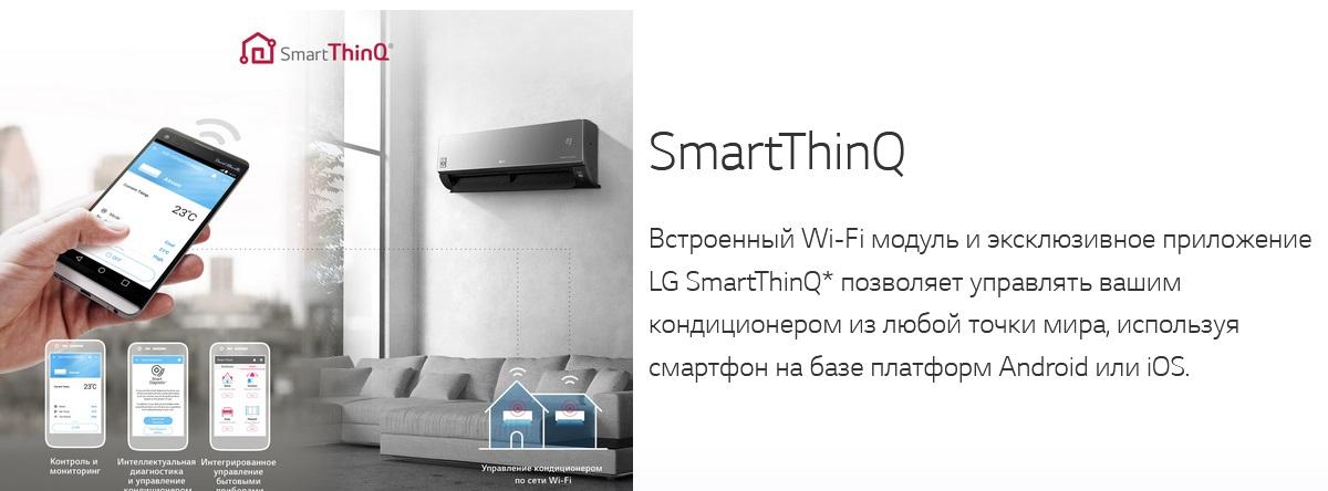 http://kelw.ru/images/upload/lg%20nastennyi%20%20inverter%20art%20mirror%20funkzii.jpg