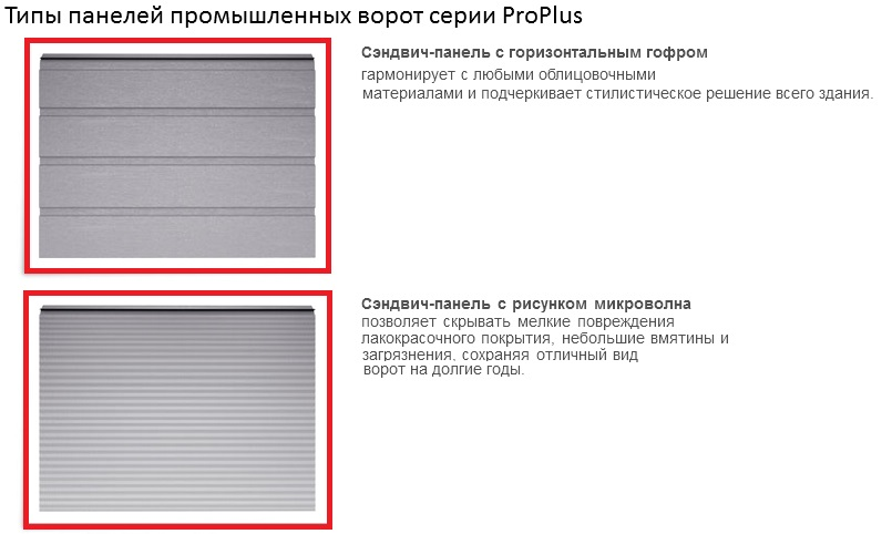 http://kelw.ru/images/upload/sekcionn.%20vorota7.jpg