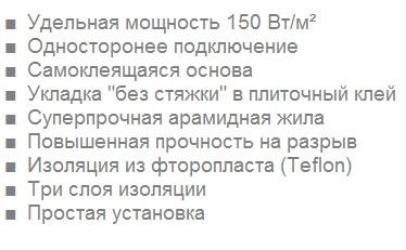 http://kelw.ru/images/upload/tepl.pol1.jpg