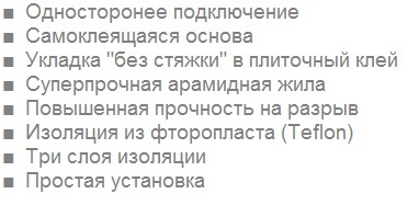 http://kelw.ru/images/upload/tepl.pol3.jpg