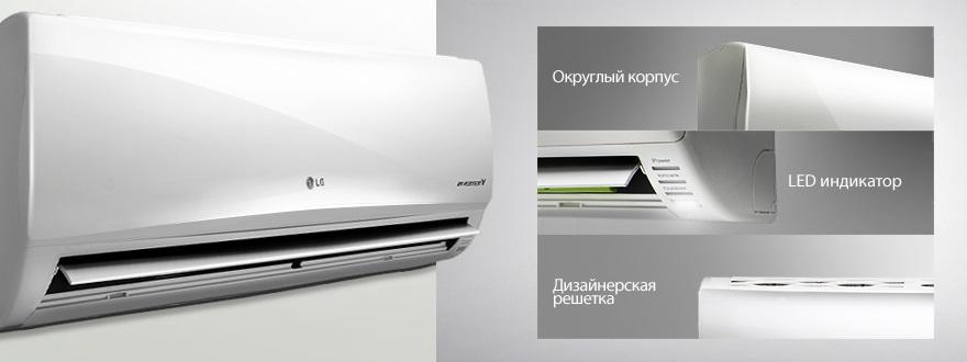 http://kelw.ru/images/upload/lg%20mega2.jpg