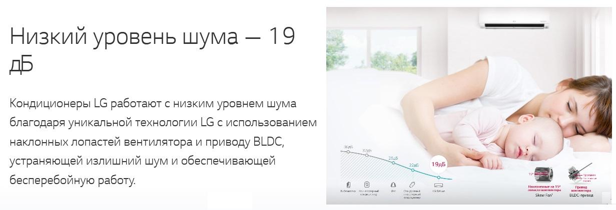 http://kelw.ru/images/upload/lg%20nastennyi%20%20inverter%20logo.jpg