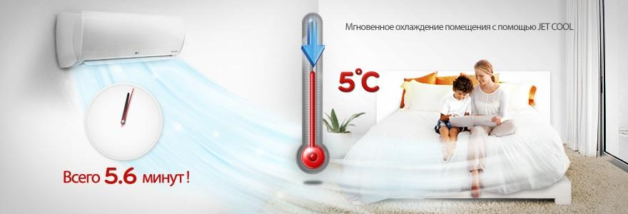 http://kelw.ru/images/upload/lg%20standart.jpg